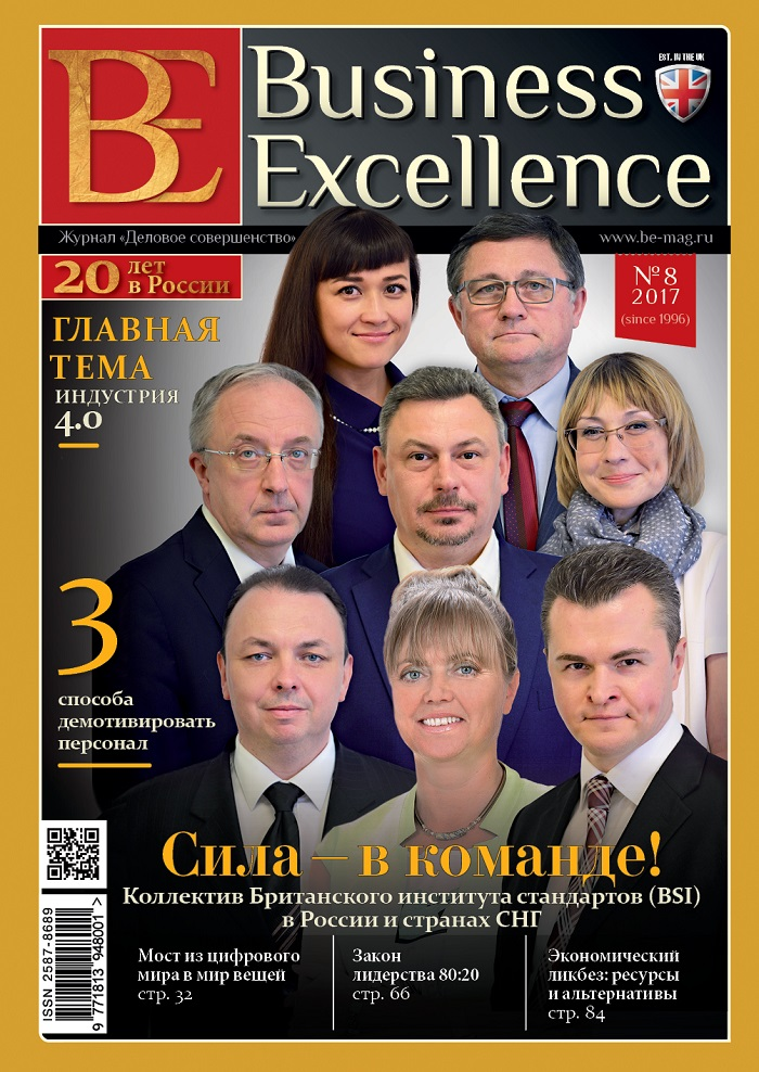 business excellence Definition of business excellence when arriving at a definition of business excellence, we need to defer to the current global term for an integrated collection of proven practices for how a business should operate to become the best it can possibly be - ie world class.
