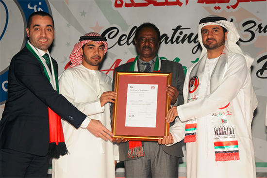 Dubai Driving center handover