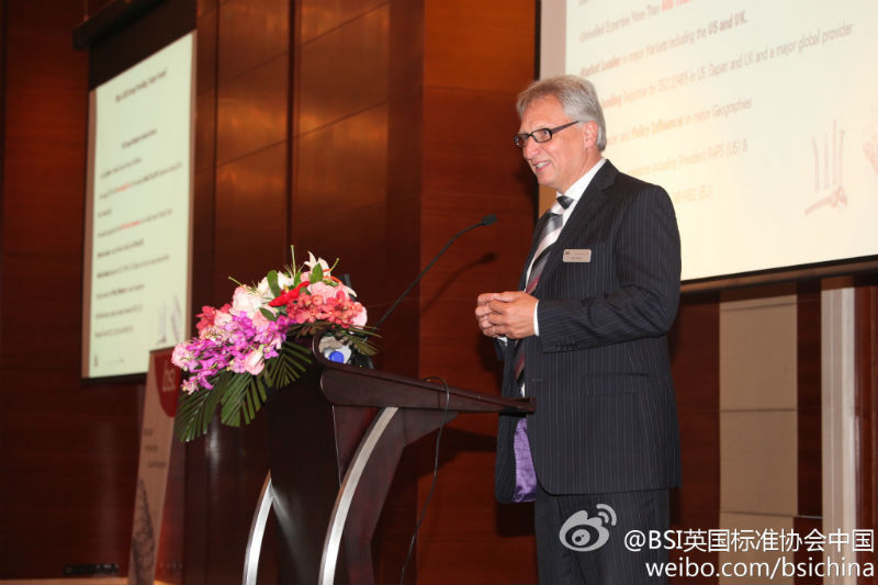 BSI Shanghai meeting