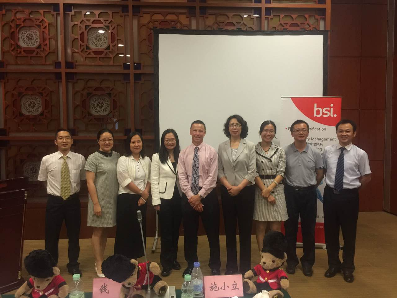 China BSI Vascular Academic Event